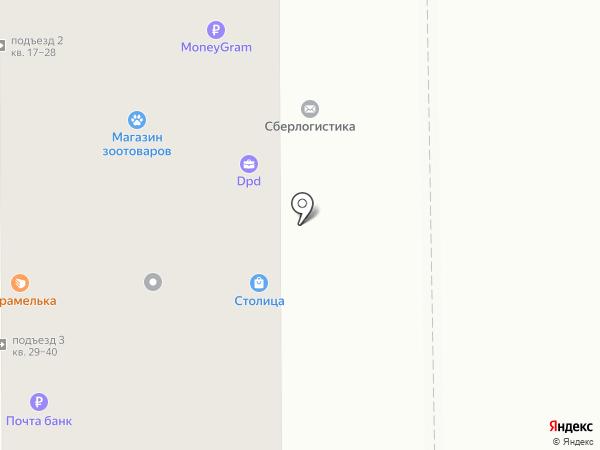 Дельта ратимир на карте Хабаровска