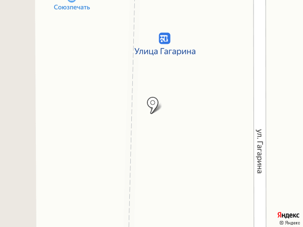 Отличные Наличные на карте Хабаровска