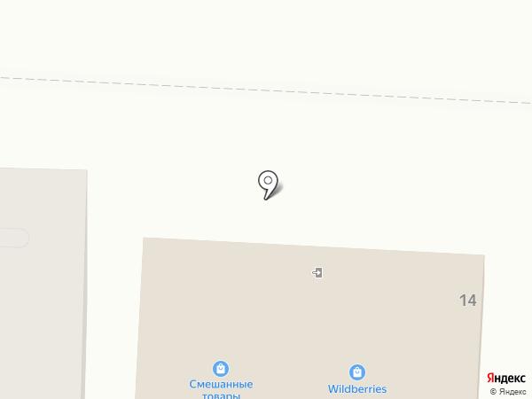 Наш дом на карте Некрасовки