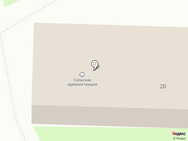 Администрация Некрасовского сельского поселения на карте Некрасовки