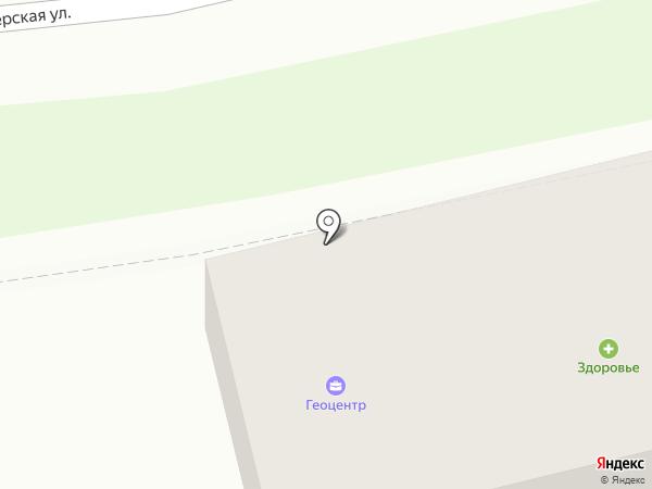 Амурский расчетно-кассовый центр, МУП на карте Амурска