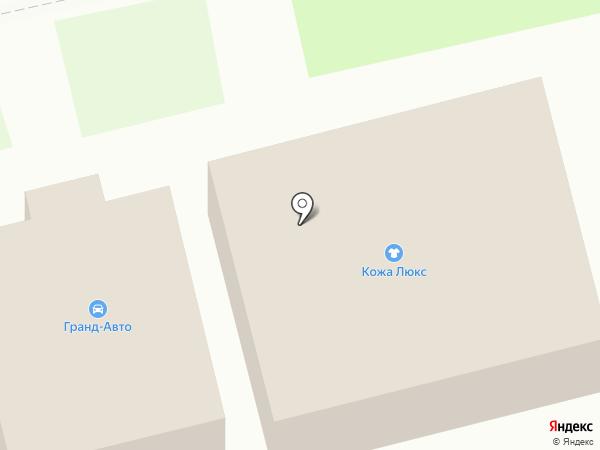 Кожа Люкс на карте Амурска