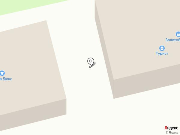 Уют на карте Амурска