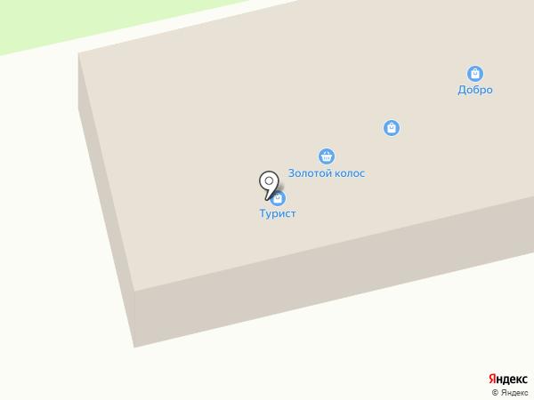 Турист на карте Амурска