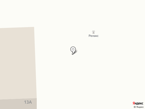 Relax на карте Амурска