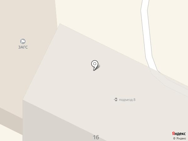 Полёт на карте Амурска