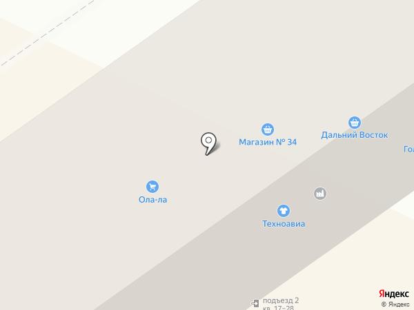 Любимый на карте Амурска