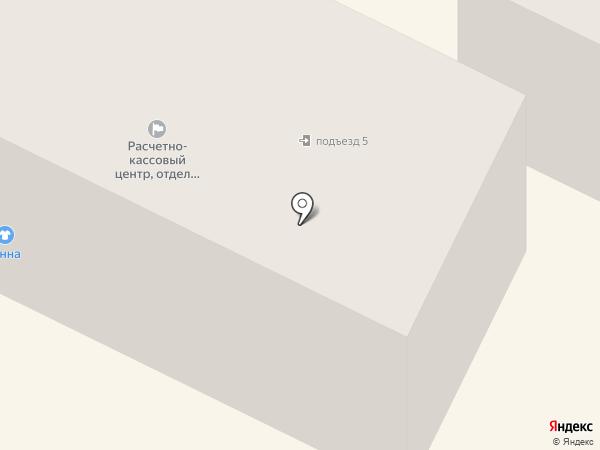 Анна на карте Амурска