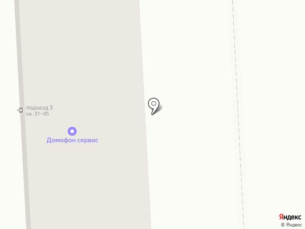 ДОМОФОН-сервис на карте Амурска