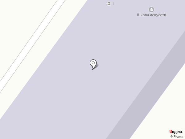 Детская школа искусств на карте Амурска