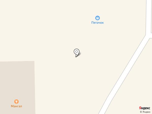 Гриль-бар на карте Амурска