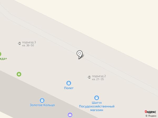 Банкомат, АКБ РОСБАНК на карте Амурска