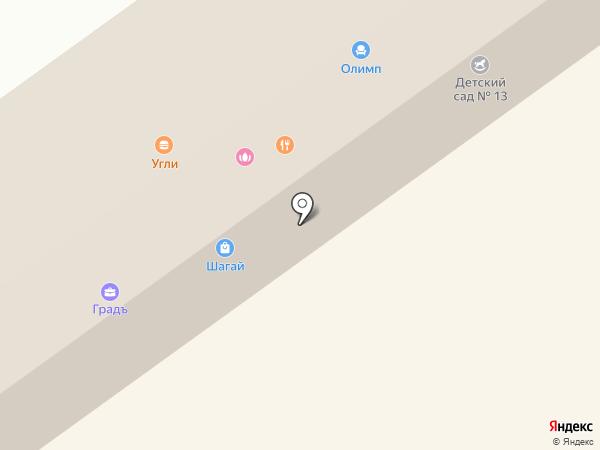 ЭКСПЕРТ-сервис на карте Амурска