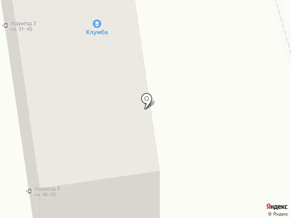 Смак на карте Амурска