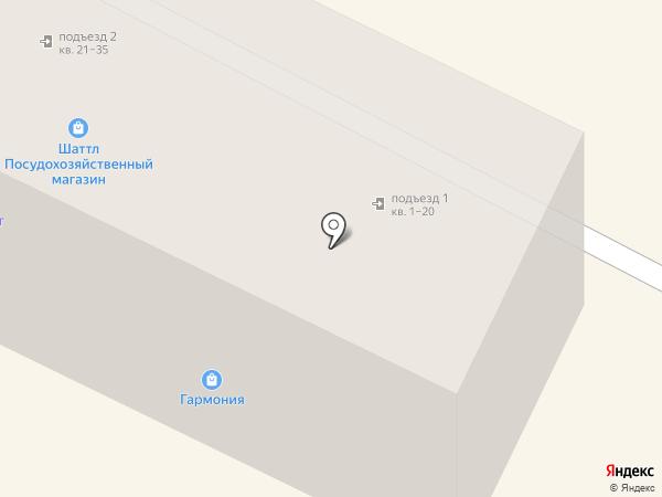 Соболь на карте Амурска