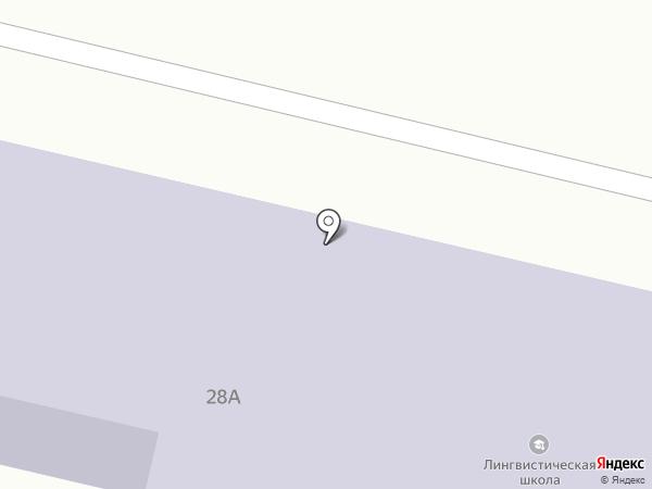 Лингвистическая школа на карте Амурска
