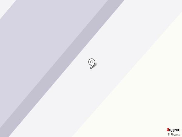 Детский сад №14 на карте Амурска