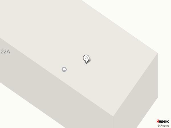 Роспотребнадзор на карте Амурска