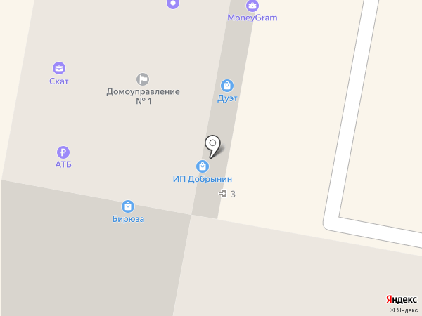 С.К.А.Т. на карте Амурска