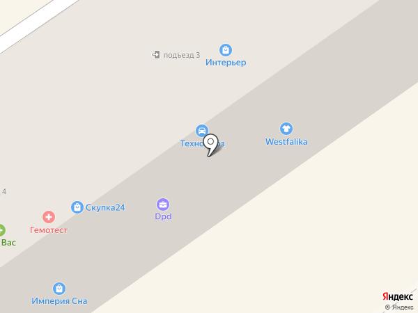 Солнышко на карте Амурска