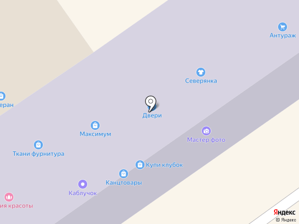 Амурская жемчужина на карте Амурска