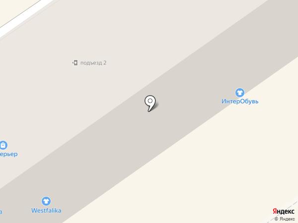 Фристайл на карте Амурска