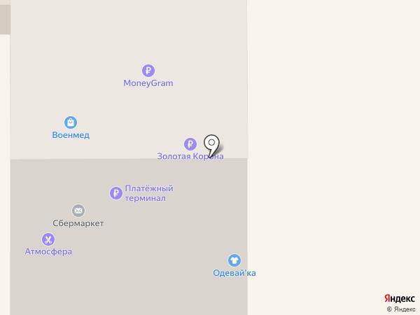 Рай на карте Амурска