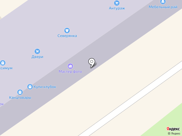 Эрос на карте Амурска