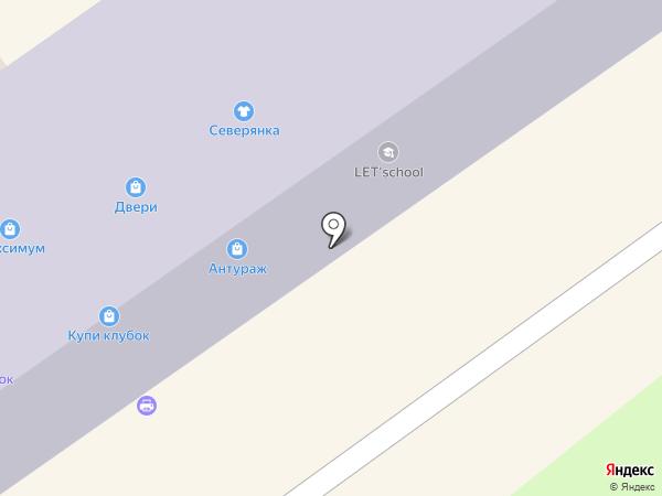 Каблучок на карте Амурска