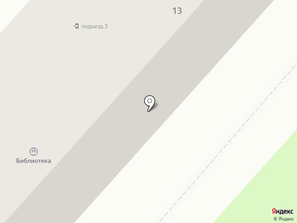 Центральная Авиакасса на карте Амурска