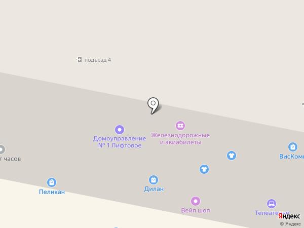 ГАЛС на карте Амурска