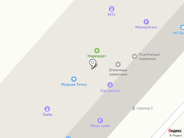 СУШИШОП на карте Амурска