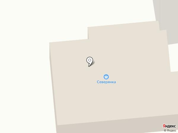 Северянка на карте Амурска