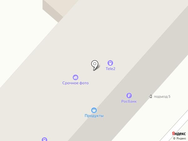 Фотоцентр на карте Амурска