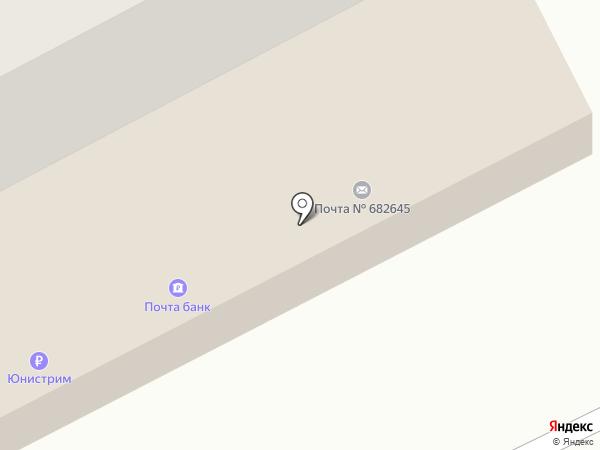 Почтовое отделение №5 на карте Амурска