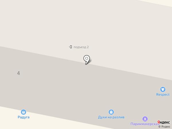 Радуга на карте Амурска