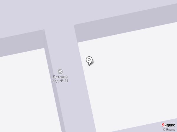 Детский сад №21 на карте Амурска