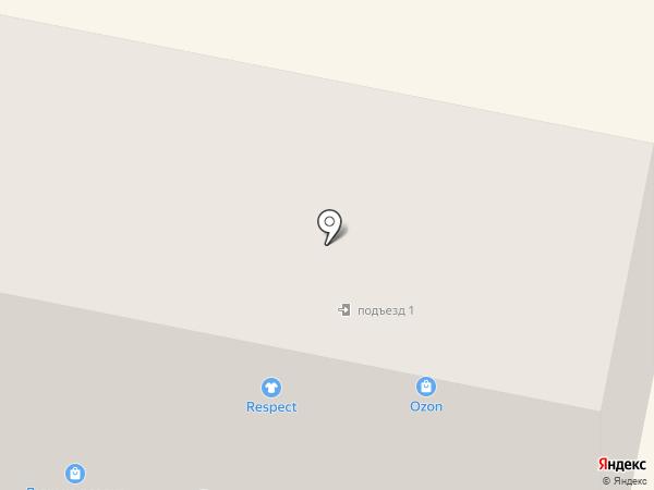 Фотоцентр на проспекте Победы на карте Амурска