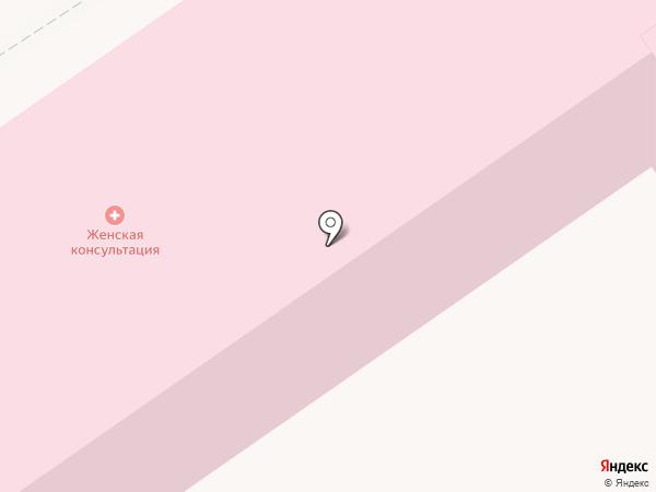 Женская консультация на карте Амурска