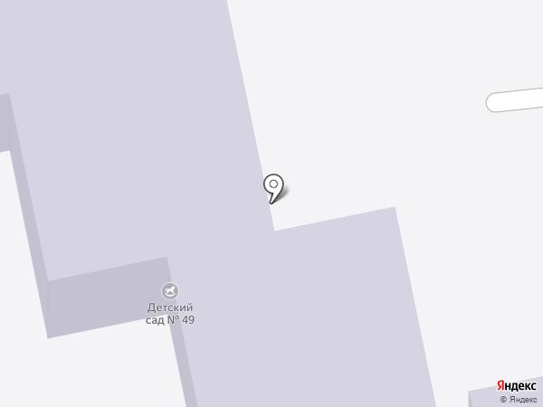 Детский сад №49 на карте Амурска
