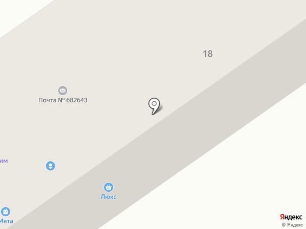 Люкс на карте Амурска