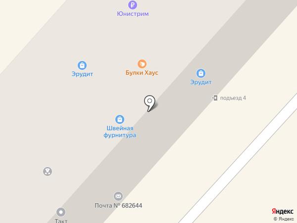 Почтовое отделение №4 на карте Амурска