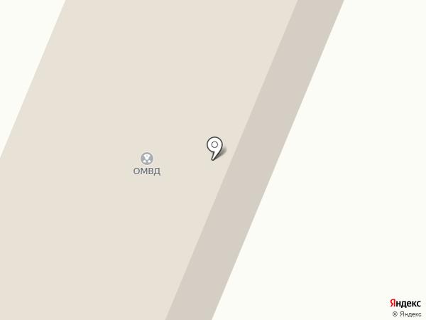 Отдел МВД России по Амурскому району на карте Амурска