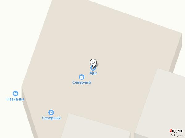 Магазин промтоваров на карте Амурска