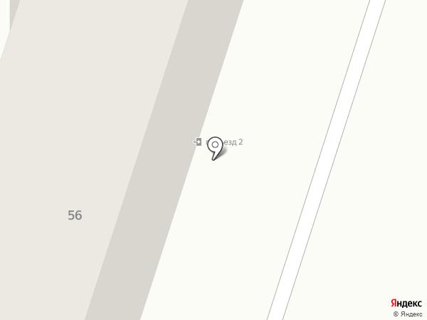 Для Вас на карте Амурска