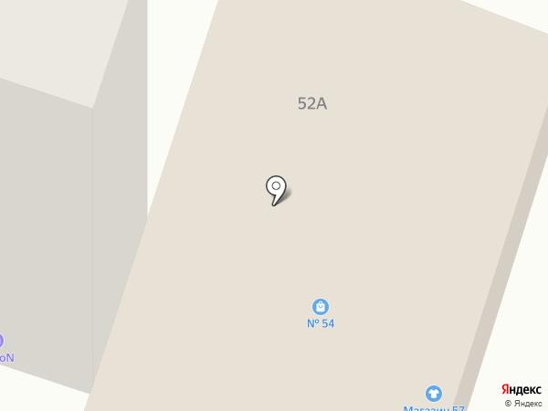 Магазин семян на карте Амурска
