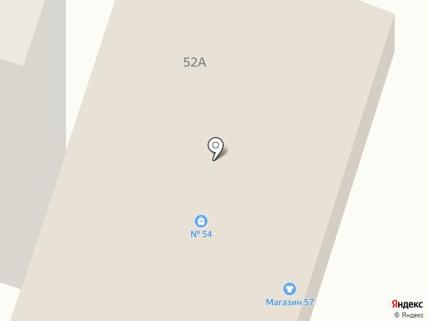 Фотокопировальный центр на карте Амурска