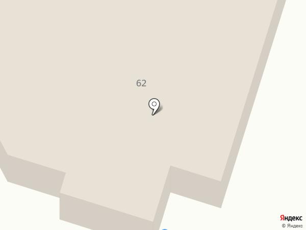 Пивная лавка на уголке на карте Амурска
