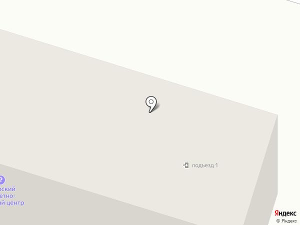 Амурский расчетно-кассовый центр на карте Амурска