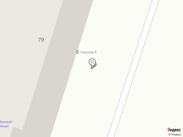 Магнит на карте Амурска
